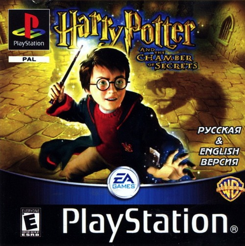 harry potter spiele de