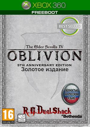 free elder scrolls oblivion guide xbox pdf