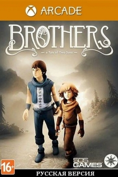 (Xbox360) Brothers: A Tale of Two Sons (FreeBoot/XBLA/RUS)