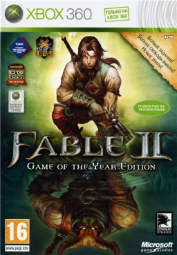 Fable 2: Game of the Year (RF/RUSSOUND)