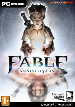 Fable Anniversary 2014 PC RePack от R.G. Механики