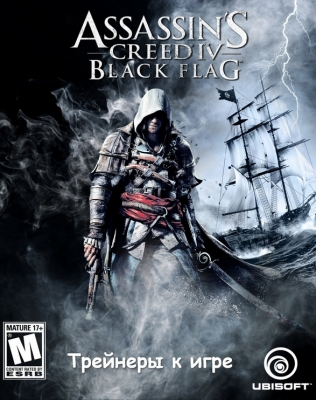 Assassins Creed IV: Black Flag: Trainer / Трейнер (+3) [XBOX360]