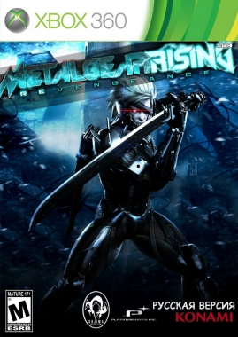 Metal Gear Rising: Revengeance (Region Free / RUS / LT+3.0 и LT+2.0)