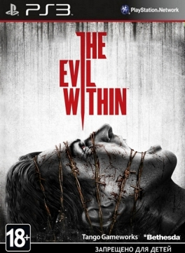 The Evil Within (RUS) Repack (3.41/3.55/4.21+)