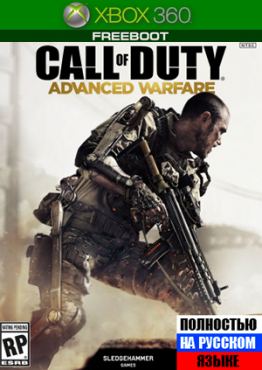Call of Duty: Advanced Warfare (GOD / RUSSOUND)