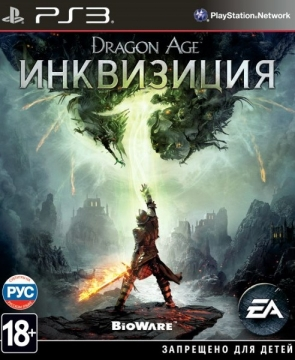 Dragon Age: Inquisition (EUR / RUS)