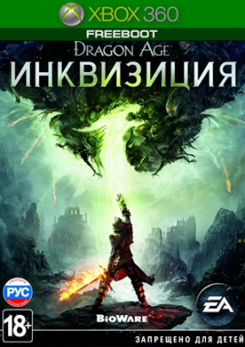 Dragon Age: Инквизиция (FreeBoot/Repack/Rus)