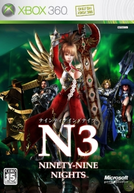 N3: Ninety-Nine Nights (Region Free/RUS)