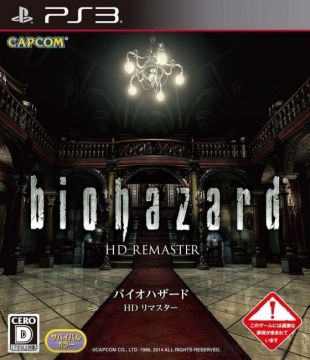 Resident Evil HD Remaster (RUS)