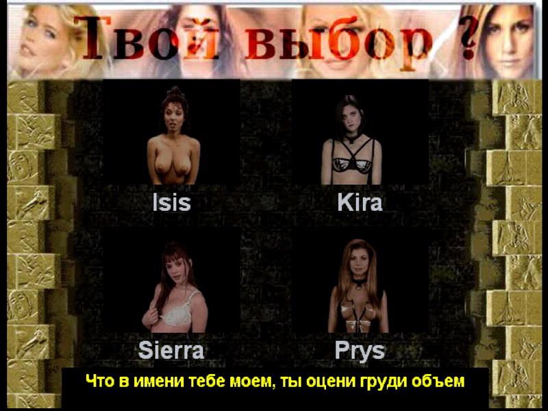 Лучшие фильмы про секс на Вокруг ТВ