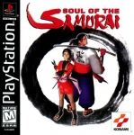 Soul of the Samurai (Ronin Blade) (PS1 | RUS)