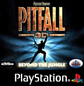 Pitfall 3D Beyond the Jungle (PS1/RUS)