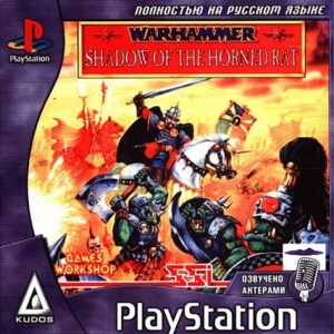 Warhammer Shadow of the Horned Rat (PSX/Russound)