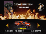 Twisted Metal Anthology (PS | 5 in 2 | Rus)
