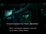 Metal Gear Solid (фанаты RUS ПС1)