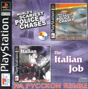 (2 in 1) The Italian Job + World's Scariest Police Chases (PS RU)