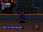 Spider-Man 2 Enter Electro (PS Full RUS)