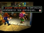 Tomba 2 The Evil Swine Returns (PS1 Rus)