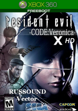 Resident Evil Code Veronica X HD (FreeBoot RUSSOUND)