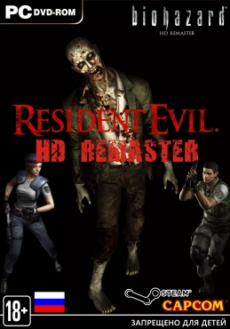 Resident Evil HD REMASTER RUS RePack от SEYTER